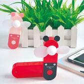 ✭米菈生活館✭【P247】卡通手持折疊風扇 創意 USB充電 安全 交換禮物 便攜式 靜音 迷你小風扇