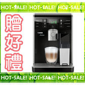 《現貨立即購+贈好禮》Philips Saeco Moltio HD8769 飛利浦 新款 全自動 咖啡機