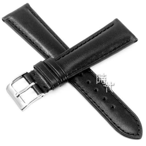 【台南 時代鐘錶 精選質感錶帶】加厚款 素面皮革錶帶 黑色 尺寸 18/20mm 附工具 FOSSIL替用錶帶