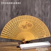 扇子 老閶門蘇扇檀香扇子古典中國風折疊扇工藝扇禮品扇古風檀木折扇 萊俐亞