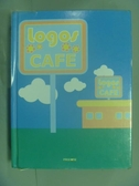 【書寶二手書T9/設計_QFE】Logos Cafe_PAGE ONE PUBLISHING PTE LTD