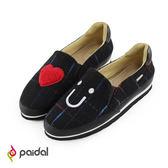 Paidal告白LoveU不對稱加厚底休閒鞋樂福鞋懶人鞋-神秘黑