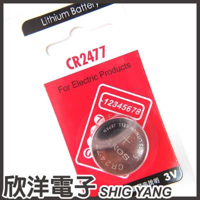 SONY 鈕扣電池 3V / CR2477 水銀電池