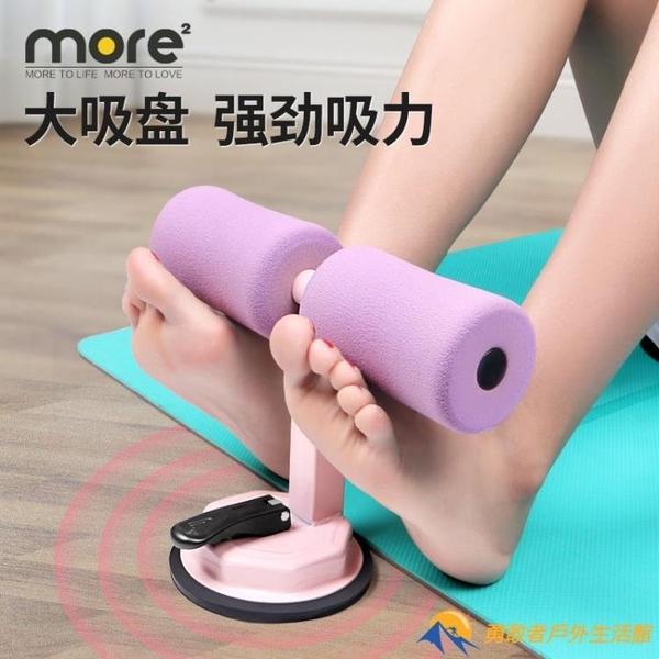 吸盤式仰臥起坐輔助器女收腹機室內家用健身器材