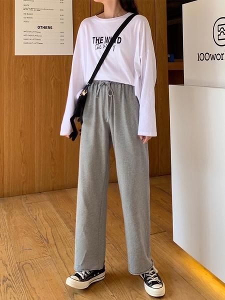 寬管褲-灰色運動褲女寬鬆直筒春秋闊腿高腰垂感2020新款顯瘦百搭休閒薄款