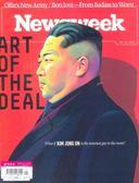 News Week 第21期/2018
