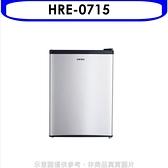 《結帳打95折》禾聯【HRE-0715】67公升單門冰箱