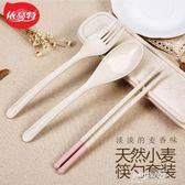 餐具組合日式成人便攜餐具三件套 韓版學生創意叉子勺子筷子套裝  朵拉朵衣櫥