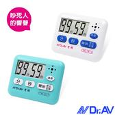 【Dr.AV 聖岡科技】超級大聲數位計時器/2入(TM-911)