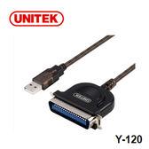 UNITEK 優越者 Y-120 USB to CN36M 轉接線