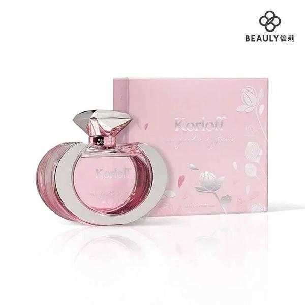 Korloff UN JARDIN A PARIS巴黎空中花園女性淡香精 50ml《BEAULY倍莉》