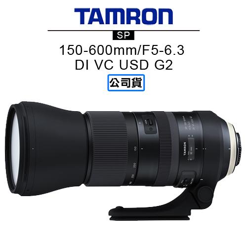 3C LiFe TAMRON 騰龍 SP 150-600mm F5-6.3 Di VC USD G2 鏡頭 Model A022 俊毅公司貨