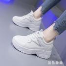 大碼內增高女鞋2020夏季新款小白百搭休閒運動鞋 LF5574『黑色妹妹』