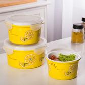 日式創意陶瓷密封罐圓形保鮮碗米飯碗湯碗儲藏收納帶蓋冰箱保鮮盒   伊芙莎