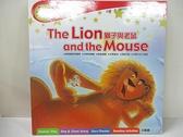 【書寶二手書T5/兒童文學_KO9】The Lion and the Mouse 獅子與老鼠(附1AVCD)_李怡靜