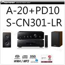 Pioneer A-20+PD-10+S...