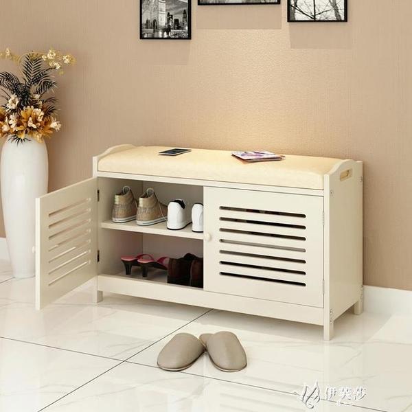 換鞋凳可坐式鞋柜家用收納儲物穿鞋凳子長條進門口多功能簡約YYS 【快速出貨】