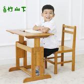 學習桌學生寫字桌椅套裝小學生寫字台可升降楠竹兒童書桌WY