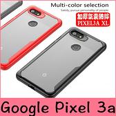 【萌萌噠】谷歌 Google Pixel 3a XL 晶彩系列 仟薄透明軟硬殼 全包防摔矽膠軟邊 透明PC背板 手機殼