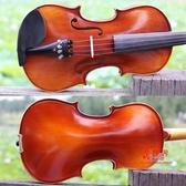 小提琴 實木小提琴初學者專業級考級學生用兒童成人1/2/3/4/8入門手工琴T 多款