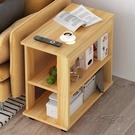 角几邊几現代可行動小茶几簡約小桌子客廳臥室創意床頭桌沙發邊櫃  ATF  魔法鞋櫃