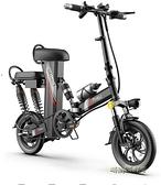 老刀折疊電動自行車鋰電雙人電瓶車代駕助力車成人代步小型電動車MBS「時尚彩紅屋」