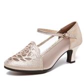舞鞋 夏季新款真皮女成人拉丁舞鞋中高跟帶跟舞蹈鞋廣場舞涼鞋軟底女鞋