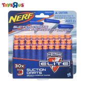 玩具反斗城  NERF Elite 通用吸盤式泡棉子彈補充包