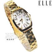 ELLE 時尚尖端 酒樽型 晶鑽圓舞曲 女錶 纖細不銹鋼 手環錶 防水錶 女錶 金色 ES21022B03X