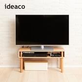 【日本IDEACO】解構木板電視櫃白