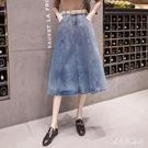 2020新款女裝復古牛仔半身裙中長款大碼寬鬆高腰a字魚尾裙女 YN4669『寶貝兒童裝』