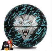 籃球 狼牙迷彩色7號室外耐磨成人花式街球藍球正品