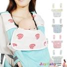 [3件組]背帶六層紗布胸前口水巾咬巾+紗布雙面餵奶巾-JoyBaby