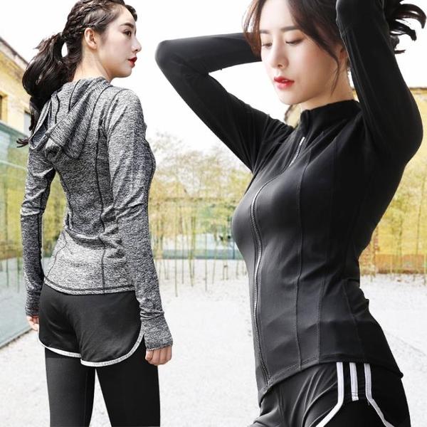新款網紅運動服女秋冬長袖緊身上身瑜伽服運動外套健身服速干跑步