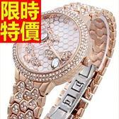 鑽錶-百搭氣質璀璨鑲鑽女手錶2色62g20[時尚巴黎]
