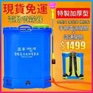 【24H現貨】噴霧器 背負式電動噴霧器 18L容量 電動噴霧機 農用噴霧器 園藝灑水器噴灑器