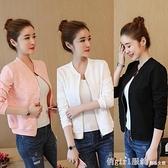 2020春秋季新款女裝棒球服韓版寬鬆顯瘦上衣服短外套長袖薄夾克潮 開春特惠