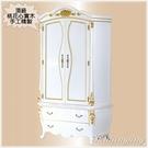【水晶晶家具/傢俱首選】JF0513-3艾麗絲頂級桃花心實木3.5×7呎象牙白金邊雙抽衣櫃