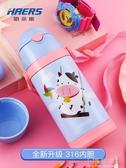 兒童保溫杯男女便攜帶吸管杯子316一杯雙蓋水杯幼兒園水壺『小淇嚴選』