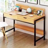 家用臥室仿實木高中學生單人簡約書桌 房間迷你小桌子寫字桌JD225  IGO