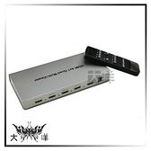 ◤大洋國際電子◢ 專業版4路HDMI畫面分割器(無縫切換) 1168