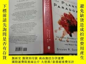 二手書博民逛書店THE罕見PLANT PARADOX(植物的悖論)外文版Y200