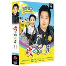 偉大的遺產【雙語版】DVD ( 金載沅/韓智敏/李美淑/金志勳 )