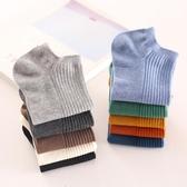 7襪子男短襪夏季薄款男士棉質襪短筒低筒防臭吸汗船襪男淺口 萬寶屋
