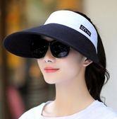 黑五購物節 遮陽帽女夏天防曬可折疊戶外騎車帽子百搭大檐防紫外線空頂太陽帽