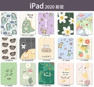 iPad air4 2020 新款 保護...