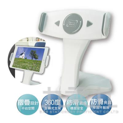 【九乘九購物網】KINYO萬用平板支架 CH-049