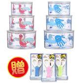 BERZ 真空保鮮盒(藍色/粉色)贈攜帶式食物剪刀[衛立兒生活館]