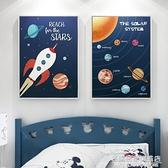 起貝太空火箭兒童房裝飾畫太陽系卡通牆畫男孩臥室掛畫床頭壁畫 NMS名購居家