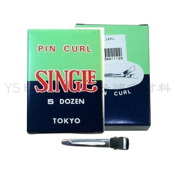 日本 SINGLE 專業平卡夾  60入